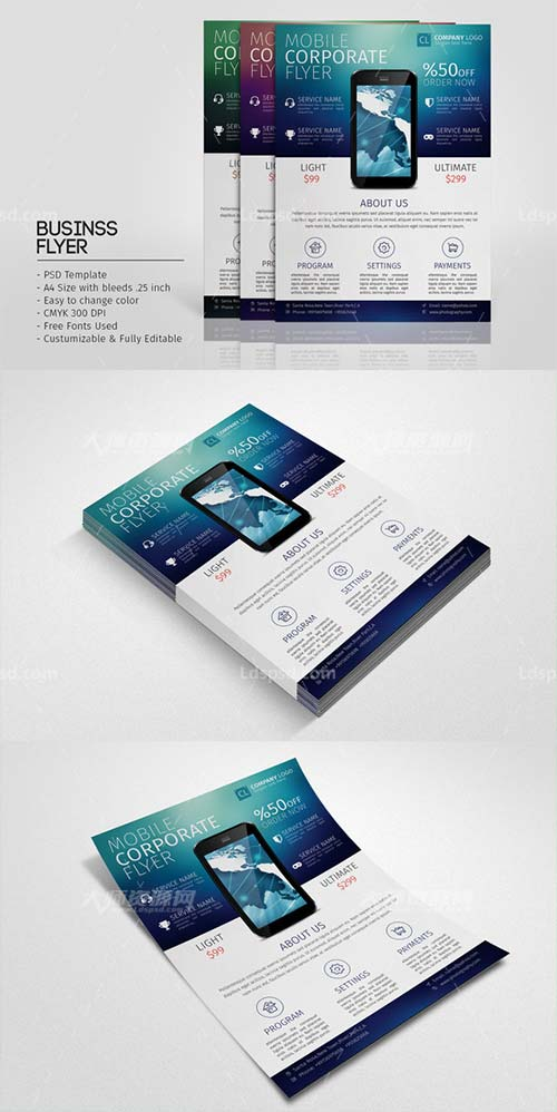 Mobile Promotion Flyer Template,手机促销传单模板