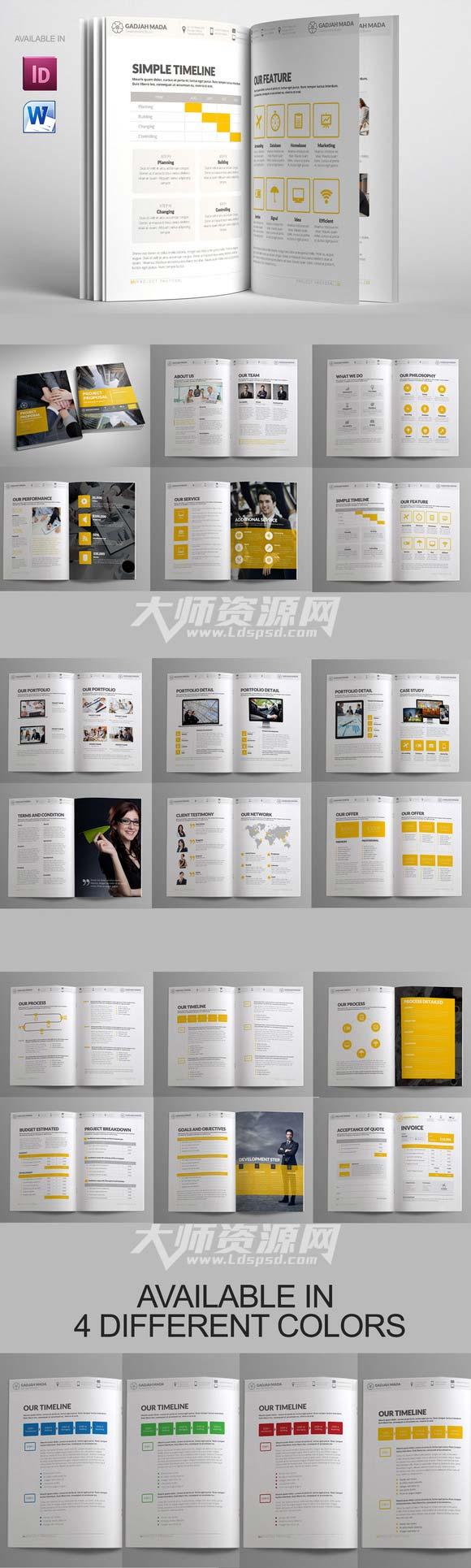 indesign模板-商业杂志画册模板:proposal template图片