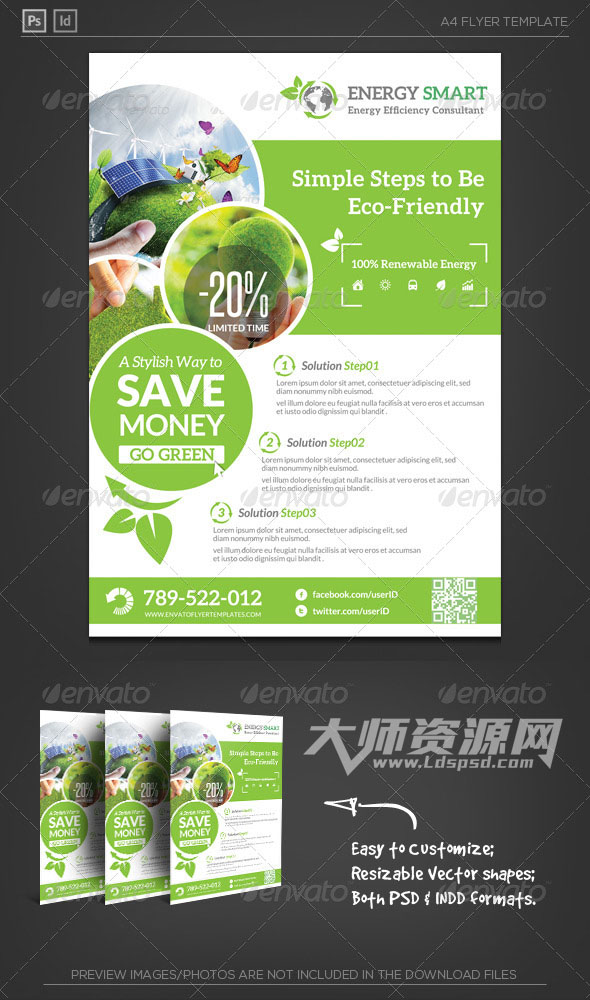 免费:产品宣传单模板:renewable energy saving flyer图片