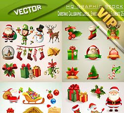 圣诞节素材:Christmas Calligraphic Labels Symbols and Icons Elemen