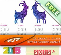 2015日历挂历:Happy New year creative calendar 9