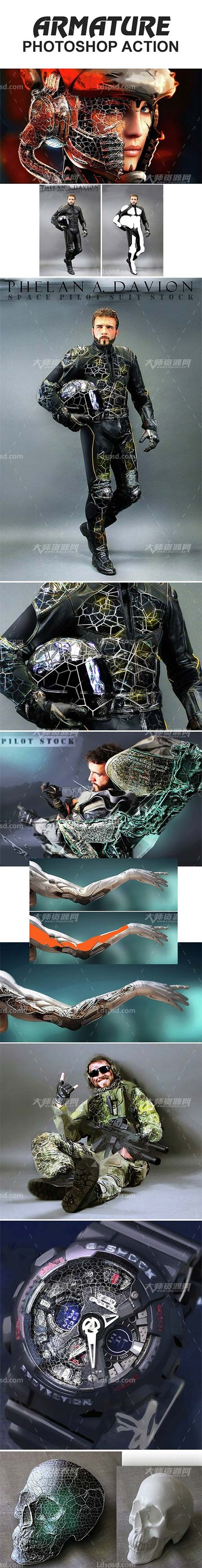 Armature Photoshop Action,极品PS动作-铁甲电枢